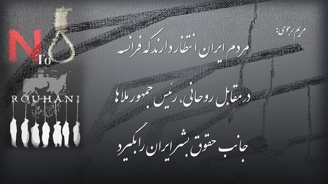 ایران-شرکت مریم رجوی در مراسم سال نو میلادی در شهرداری لوپن در نزدیکی پاریس27 دی, 1394
