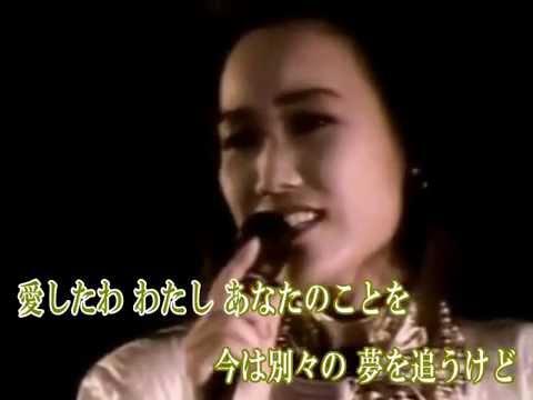 Mayumi Itsuwa - Amayadori Lyrics | Musixmatch