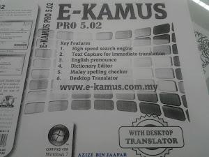 Pesanan E-Kamus 0129556569