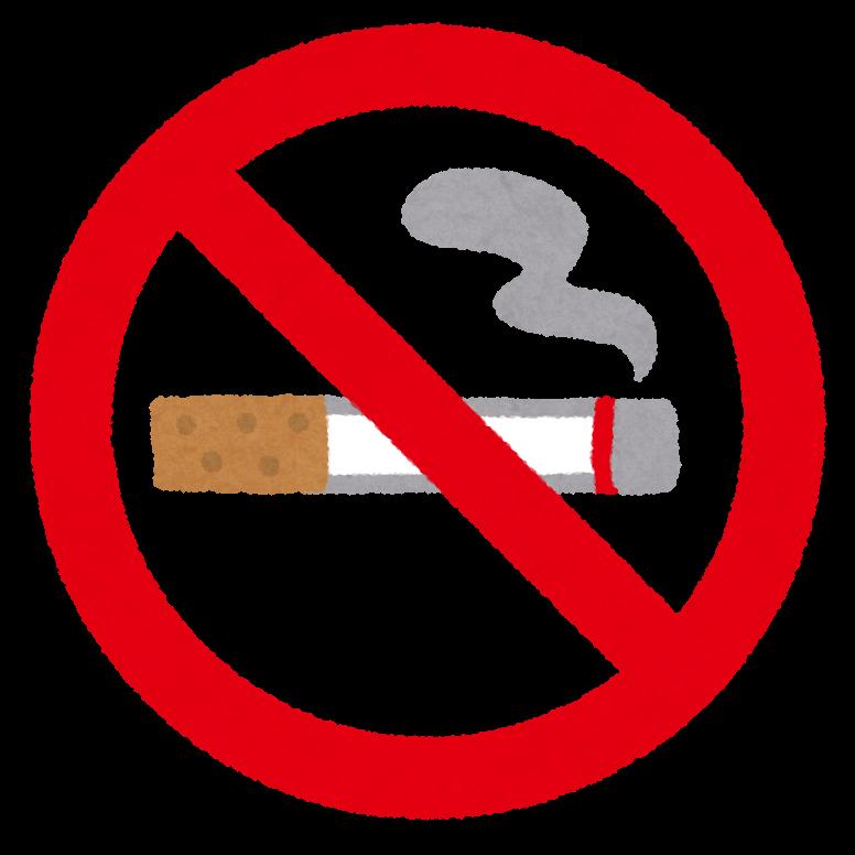 「喫煙 イラスト」の画像検索結果