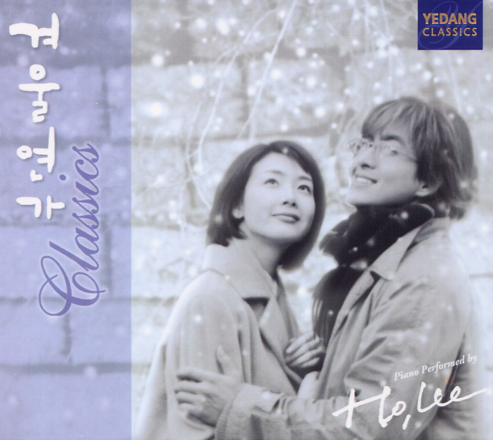 Various Artists – Winter Sonata Classics OST