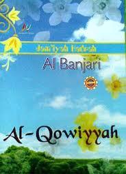 Album Jamiyyah Hadroh Albanjari - Al Qowiyyah
