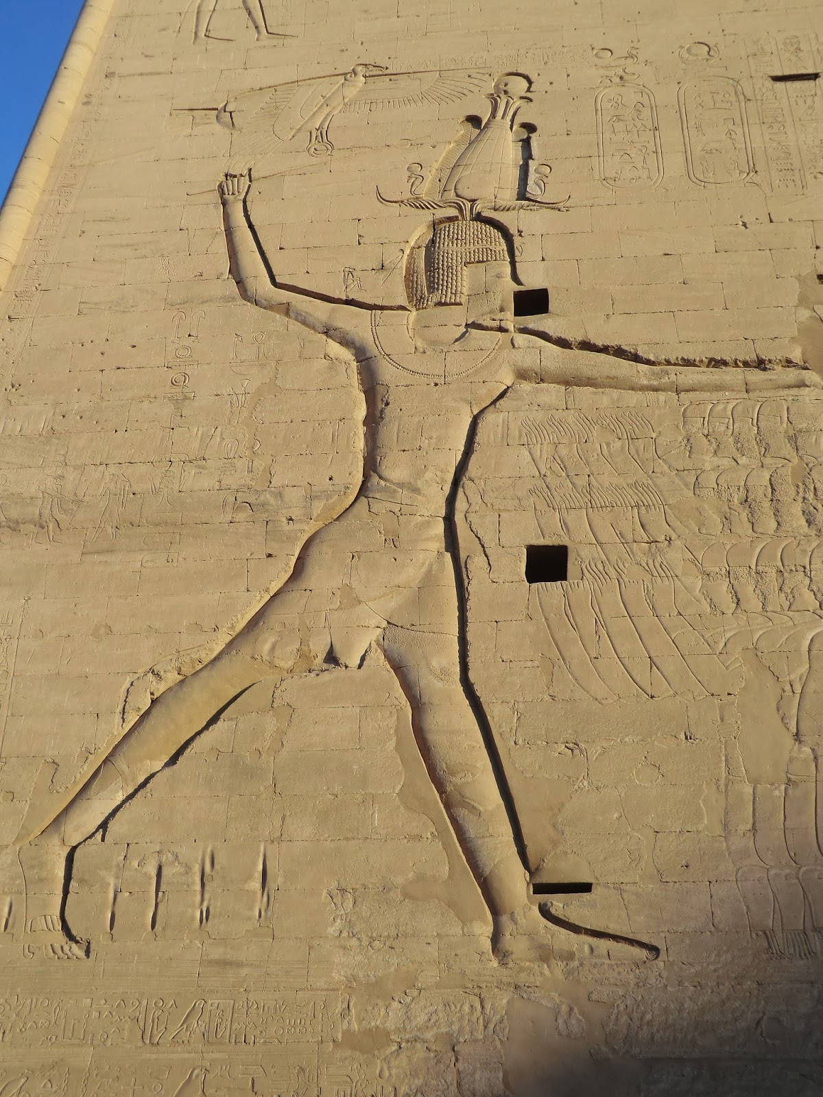 Horus Ptolmeo