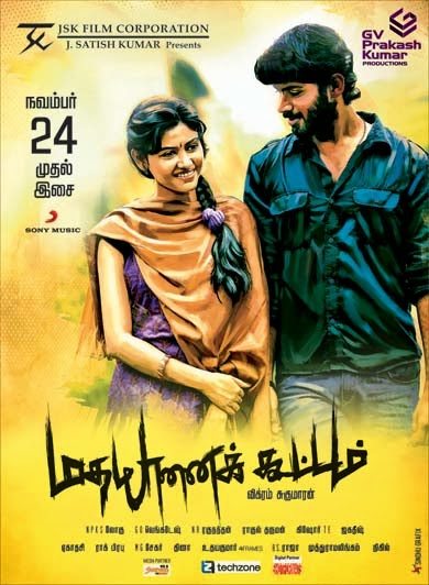 Watch Madha Yaanai Koottam (2013) Tamil HD DVDScr Full Movie Watch Online For Free Download
