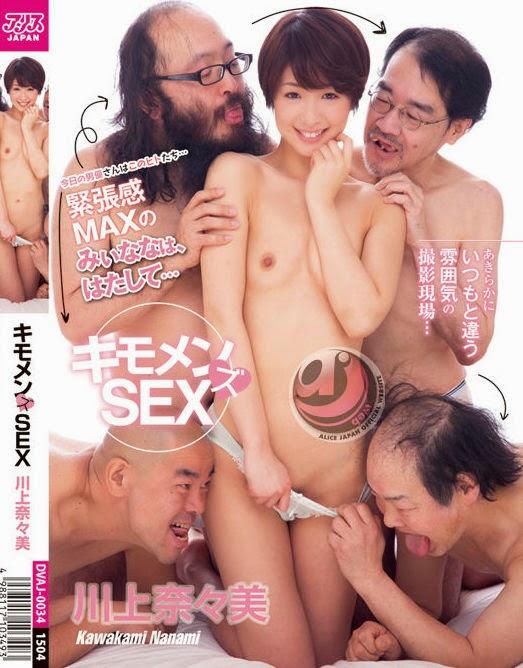 一直覺得朝日奈あかり跟台灣有一個女藝人很像.....