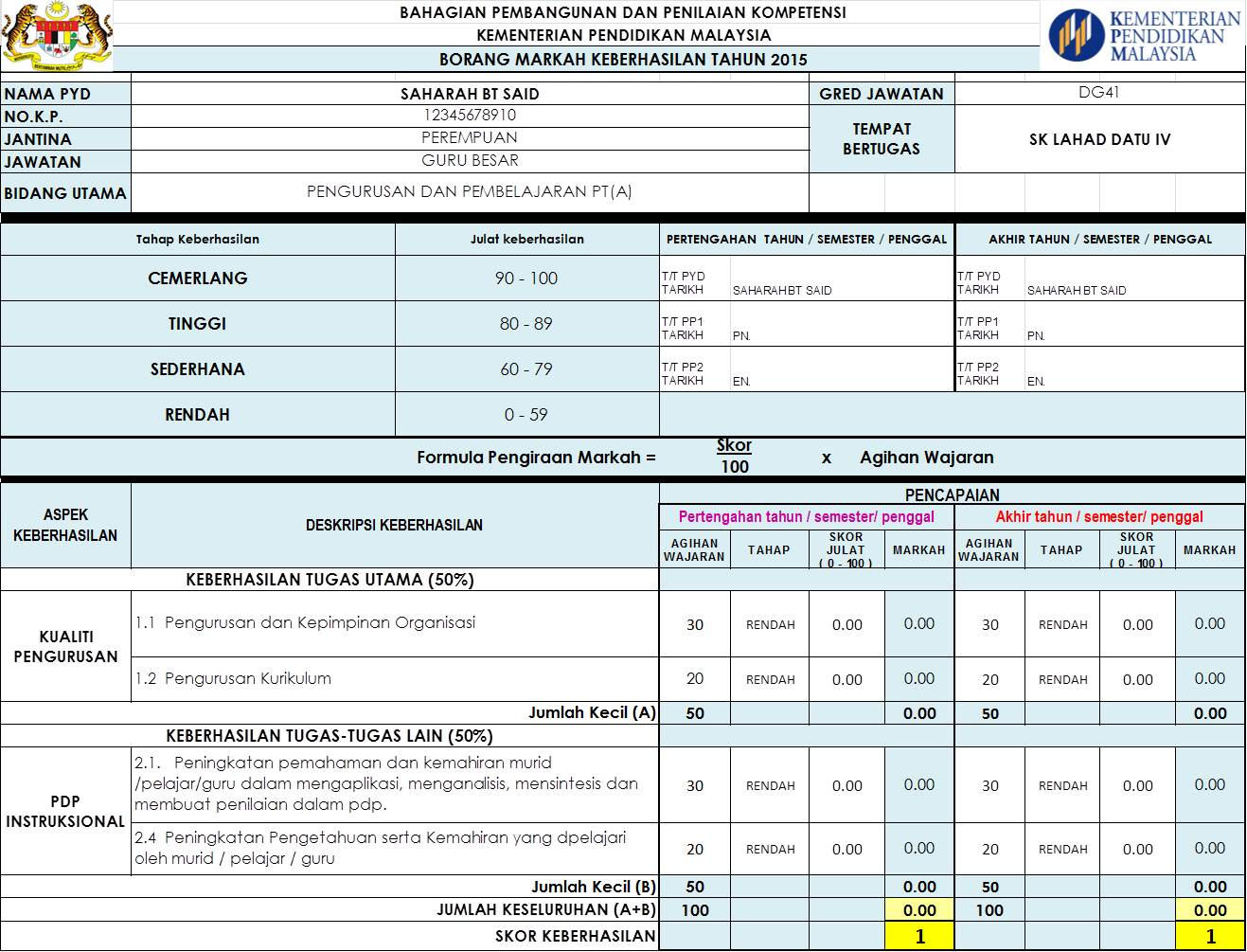 download income tax forms malaysia 2009