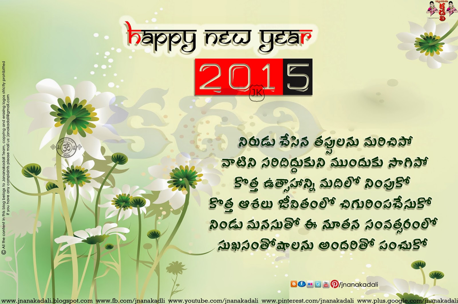 Happy New Year 2015 Pictures Images Of Newyear2015 Hd Wallpapers Of