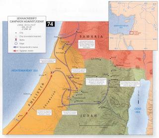 Кампания Сеннахирима