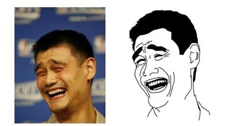 اخيرا وجدناه ...ياو مينج yao ming...أشهر شخصية ساخرة على الفيس بوك - بوزبال اساحبى