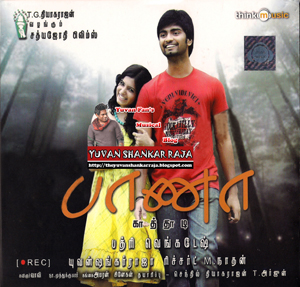 Baana Kathaadi Movie Album/CD Cover