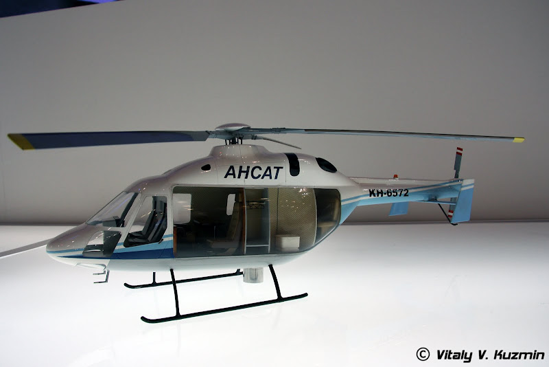 Mi-X1 Russian Advanced Helicopter