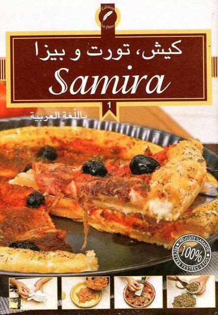 La cuisine alg rienne samira for Samira tv cuisine