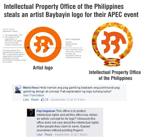 Itellectual Property: Popular Manila: September 2015