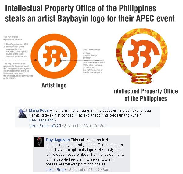 Intellectual Property: Popular Manila: September 2015