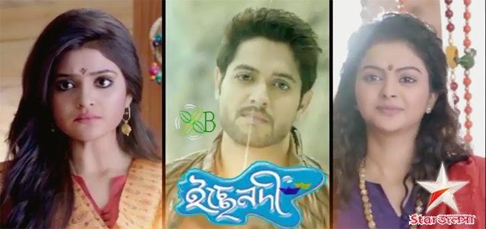 Ichche Nodi, Star Jalsha, Bengali serial, Jhilik
