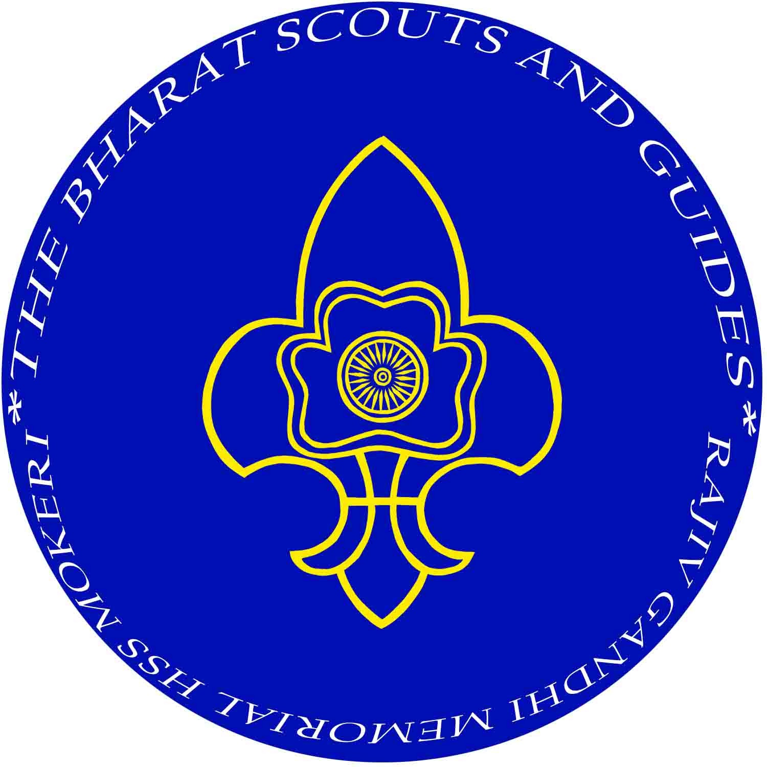 bharat scouts and guides uniform wwwffinfo 2017