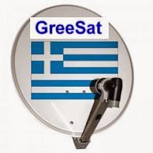 "GreeSat: ""Εν δυνάμει πλήρη ψηφιακή μετάβαση της χώρας μέσω δορυφόρου""…"