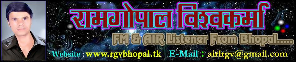 Ramgopal Vishwakarma Bhopal