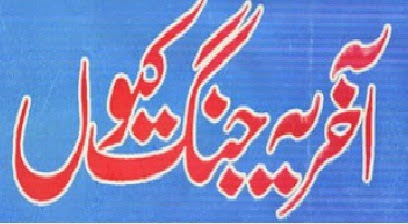 http://books.google.com.pk/books?id=kd89BQAAQBAJ&lpg=PA1&pg=PA1#v=onepage&q&f=false