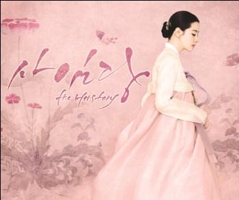 drama korea terbaru 2016