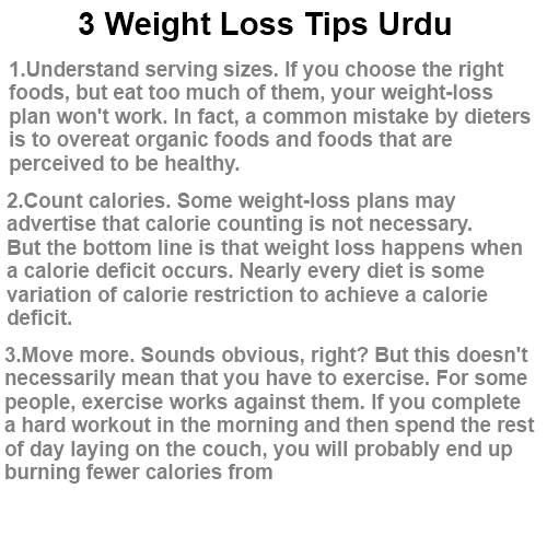 Weight Loss Exercises in Urdu Weight Loss Tips Urdu