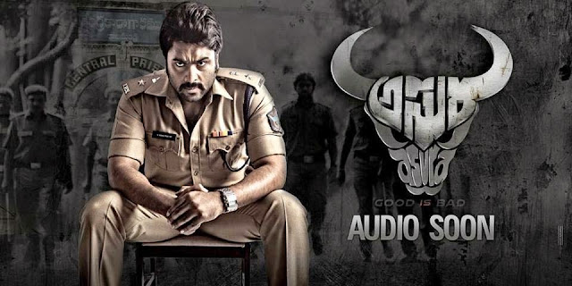 Asura New Poster,Nara Rohit Asura wallpapers,Asura movie posters,Asura movie pictures