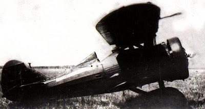 И 5 бис образца 1933 года