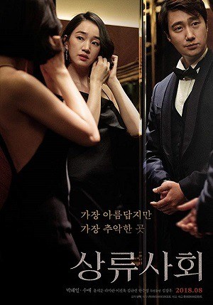 High Society - Legendado Torrent  1080p 720p Full HD HD WEB-DL