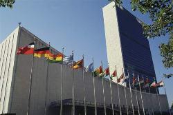 lowongan kerja UN 2013