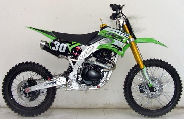 yamaha 250cc dirt bike - photo #5