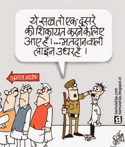 election 2014 cartoons, voter, election commission, cartoons on politics, indian political cartoon