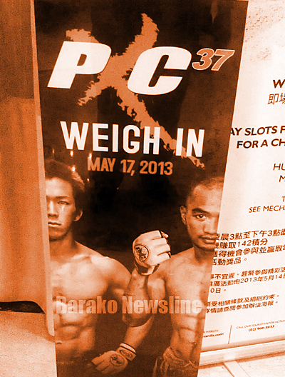 pxc-37-weigh-in-results