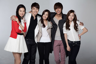 City Hunter Cast led by Lee Min Ho