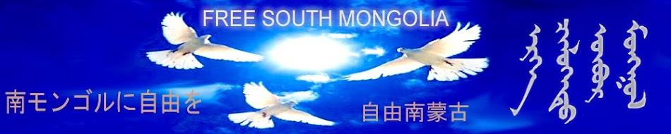 SMPP, Southern Mongolia, Inner Mongolia, South Mongolia