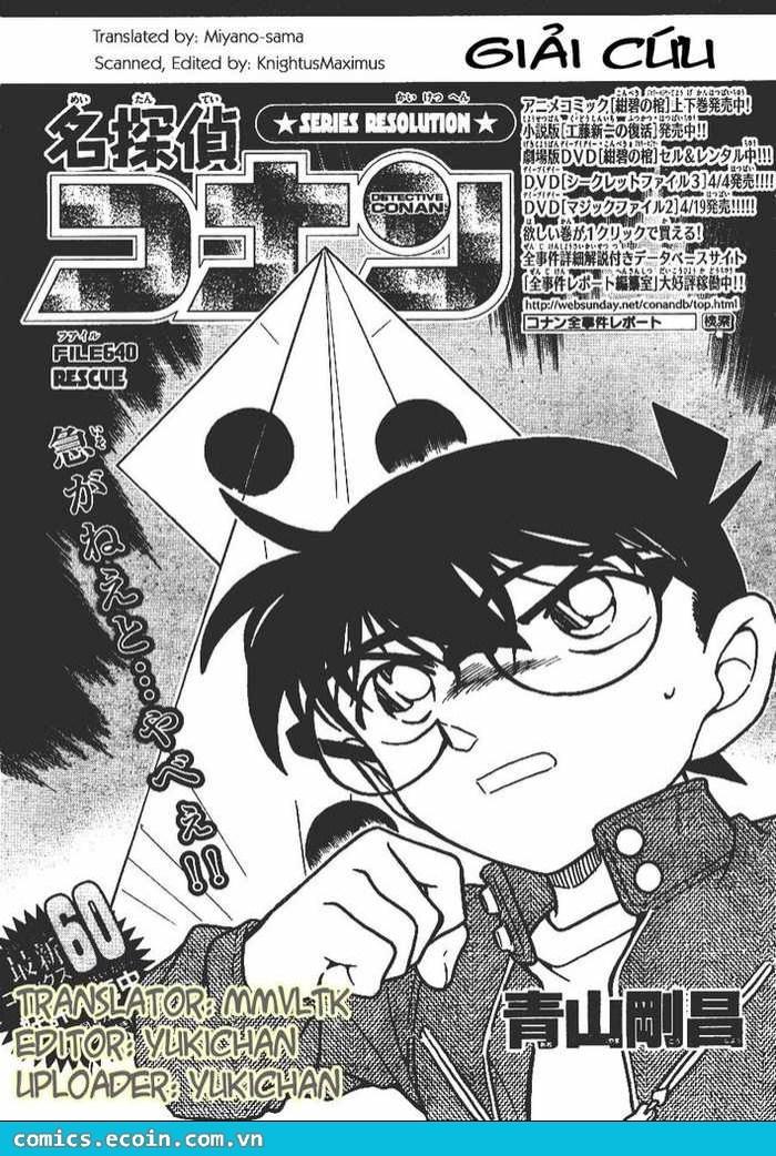 Thám Tử Lừng Danh Conan - Chapter 640 - Pic 1