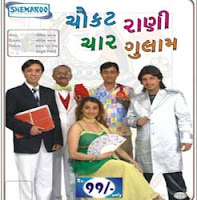 Chaukat Rani Char Gulam Gujarati Natak Buy VCD Online
