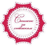 магазин с канвой