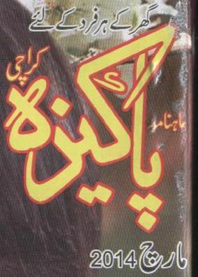 http://books.google.com.pk/books?id=AuP2AgAAQBAJ&lpg=PA1&pg=PA1#v=onepage&q&f=false