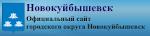 Официальный сайт города