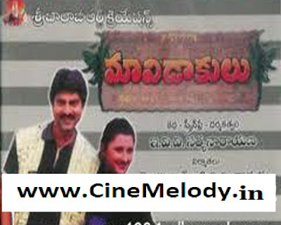 Maavidakulu Telugu Mp3 Songs Free  Download 2008