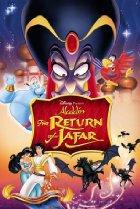 Αλαντίν: Η επιστροφή του Τζαφάρ (1994)