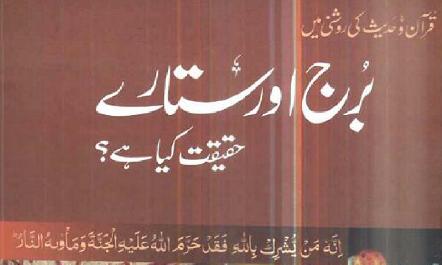 http://books.google.com.pk/books?id=P3OpAgAAQBAJ&lpg=PA2&pg=PA2#v=onepage&q&f=false