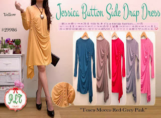 Jessica Button Side Drap Dress