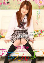 Watch Red Hot Jam Vol.66 - Risa Haneno