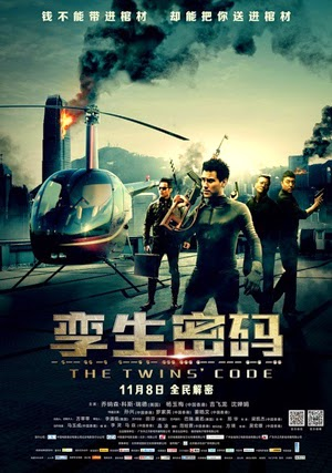 The Twins Code 2013 poster