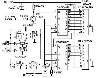 широтно импульсный регулятор на ne555 - Практическая схемотехника.