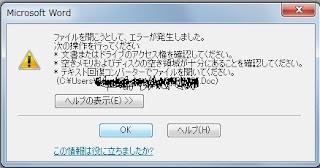 コンバータ テキスト 回復 「テキスト回復コンバータ」に関するQ&A