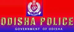 Civil Constables Jobs at Odisha Police, January 2015