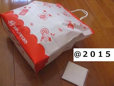 2015年 おかしのまちおか福袋(1,000円)