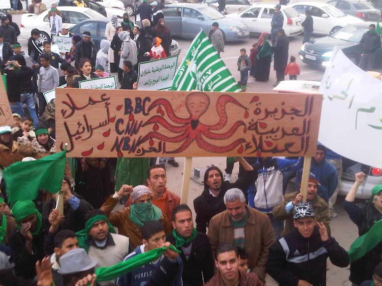 Manifestantes de la Plaza Verde